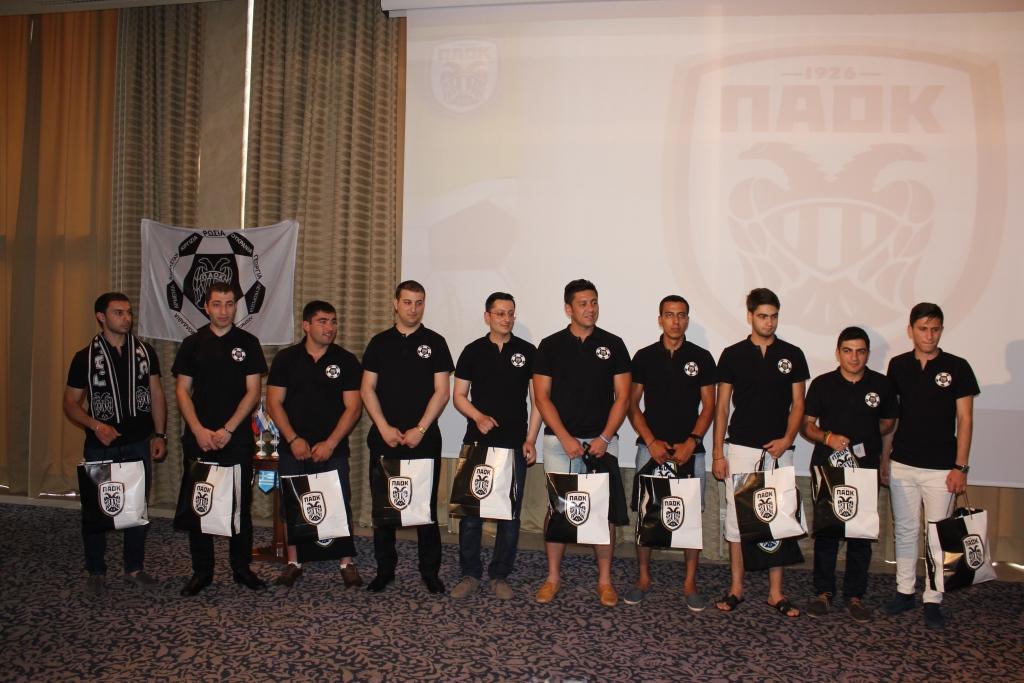 2015 год. Создание фан-клуба ПАОК в г. Салоники (Греция)