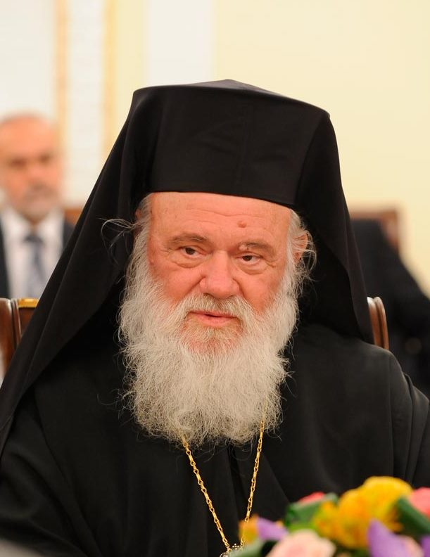 Блаженнейший Архиепископ Афинский и всея Эллады Иеронимос