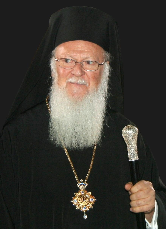 Его Божественное Всесвятейшество Архиепископ Константинополя — Нового Рима и Вселенский Патриарх Варфоломей