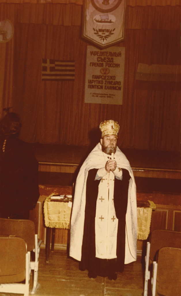Blessing the First Congress of the Greeks of Russia in Mineralnye Vody, 1992