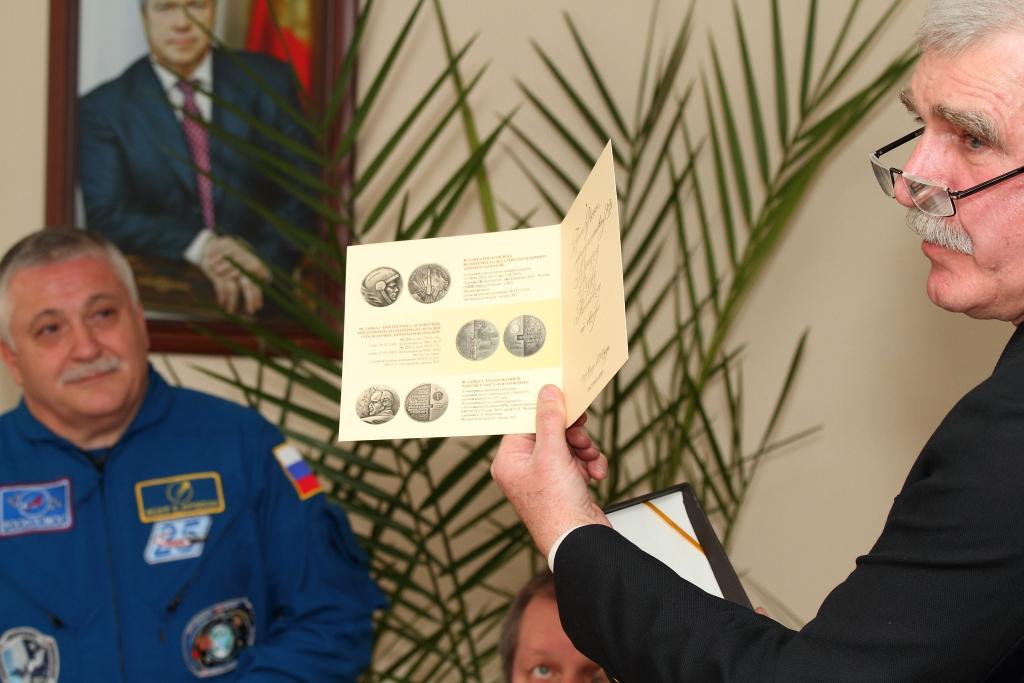 Уникальный набор памятных космических медалей для Ф.Н.Юрчихина
