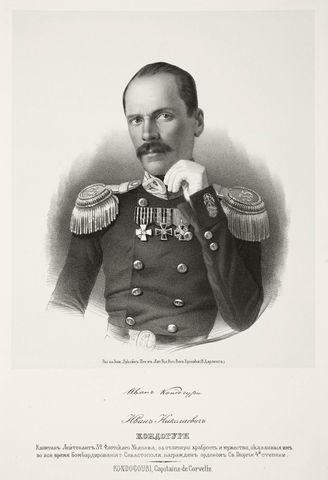 Иван Николаевич Кондогури - контр-адмирал, участник Синопского сражения, герой Обороны Севастополя