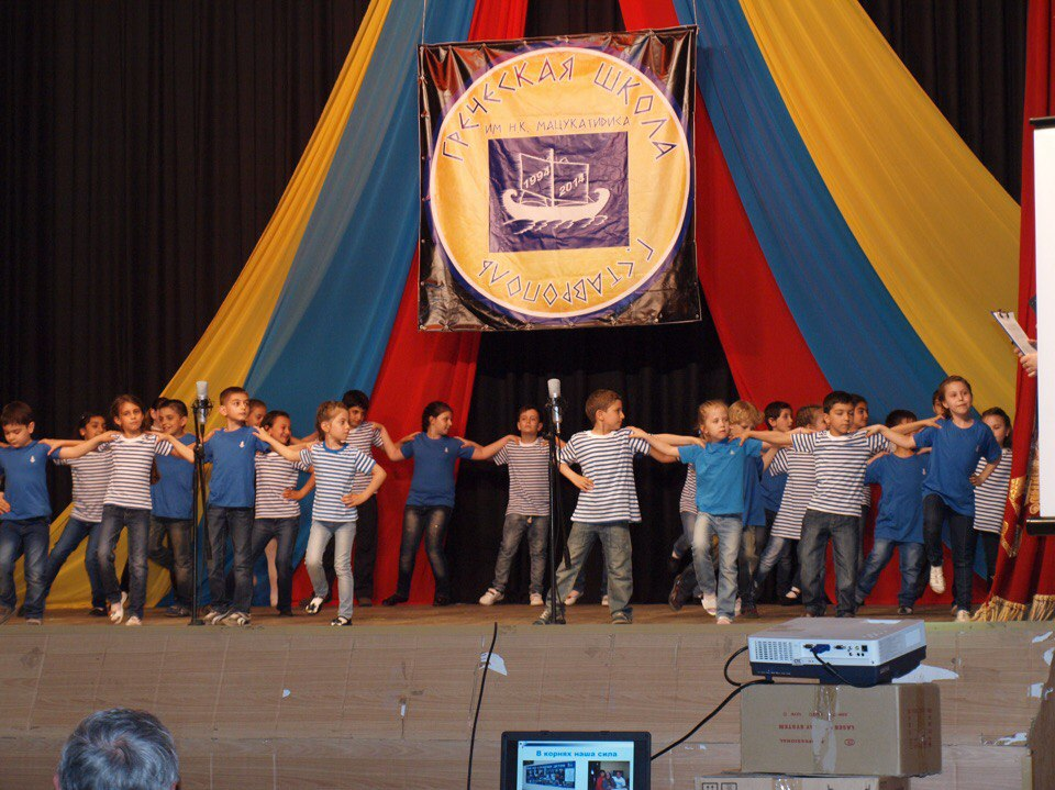 Проведение фестиваля в греческой школе