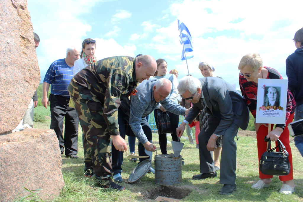 В основание памятника была вмонтирована капсула памяти –  обращения к будущим греческим поколениям хранить свято память о «греческой Хатыни»
