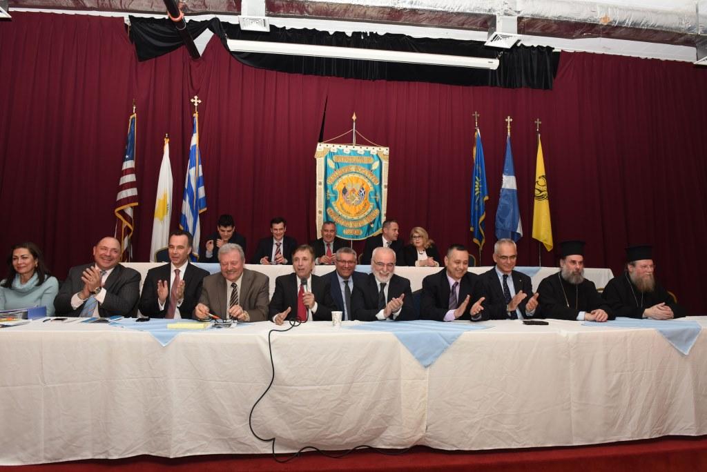 Собрание Федерации греческих обществ Нью-Йорка, 23 марта 2017