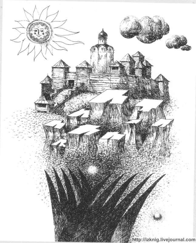 Афанасий Никитин Хождение за три моря.Иллюстрация Д. Бисти, офорт, 1985