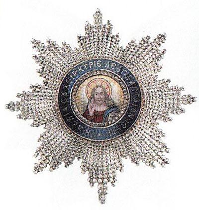 Греческий орден Спасителя командорского ранга