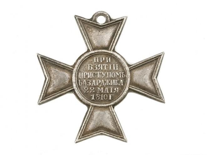 Золотой крест «За отменную храбрость» (за взятие Измаила)