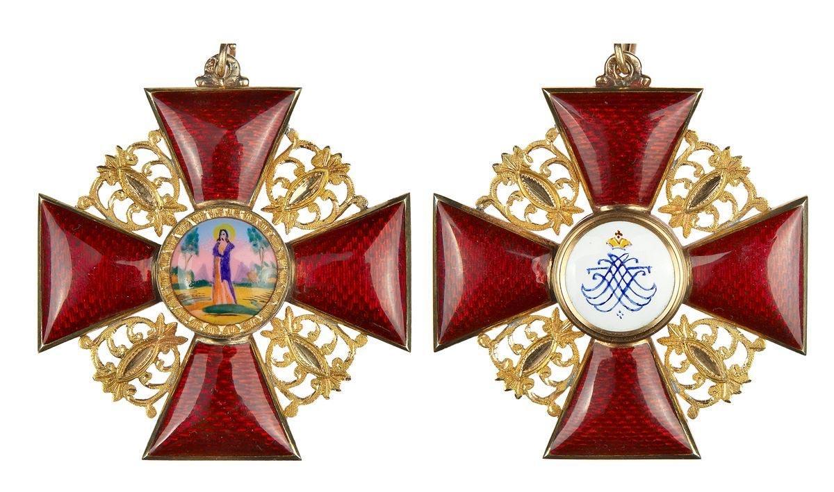 Орден св. Анны 1-й степени