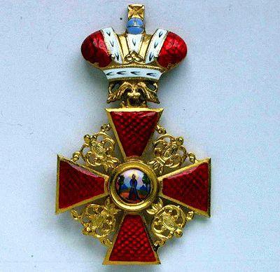 Орден св. Анны 2-й степени