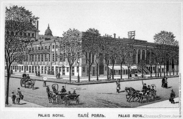 Секция торговых рядов Пале-Рояль, доходный дом Родоканаки