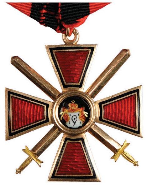 Орден Святого Владимира 3-го класса