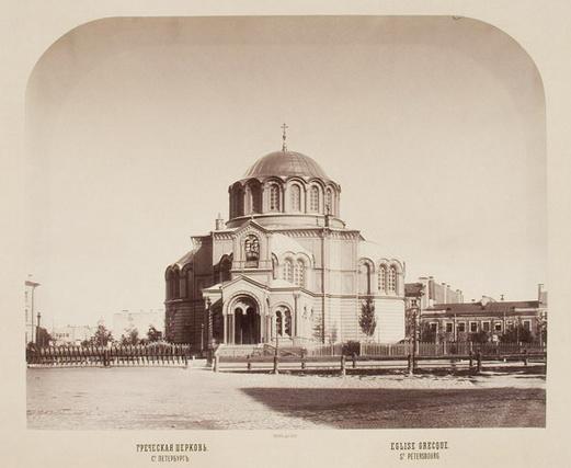 Церковь Св.вмч.Димитрия Солунского, г. Санкт-Петербург