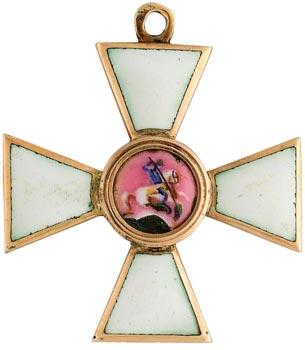 Παράσημο «Τάγμα του Αγίου Γεωργίου» Δ΄ τάξεως