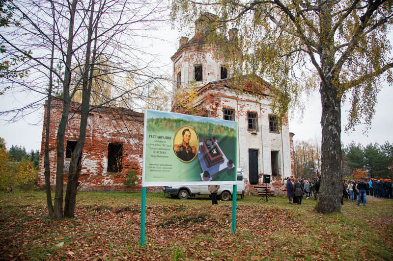 Η εκκλησία του Γεωργίου, χτισμένη από τον Γεώργιο Βλαστό, δίπλα στην οποία κηδεύτηκε