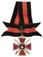 Орден Св. Владимира 4-й степени с бантом