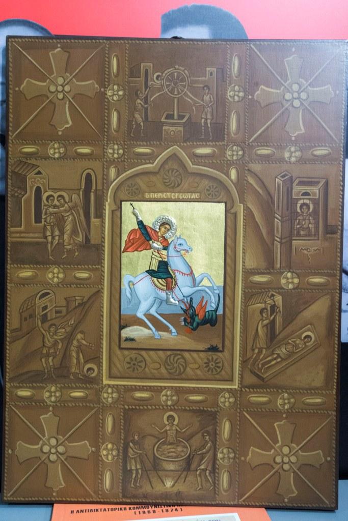 Копия с подлинника чудотворной иконы Святого Георгиоса Перистереота