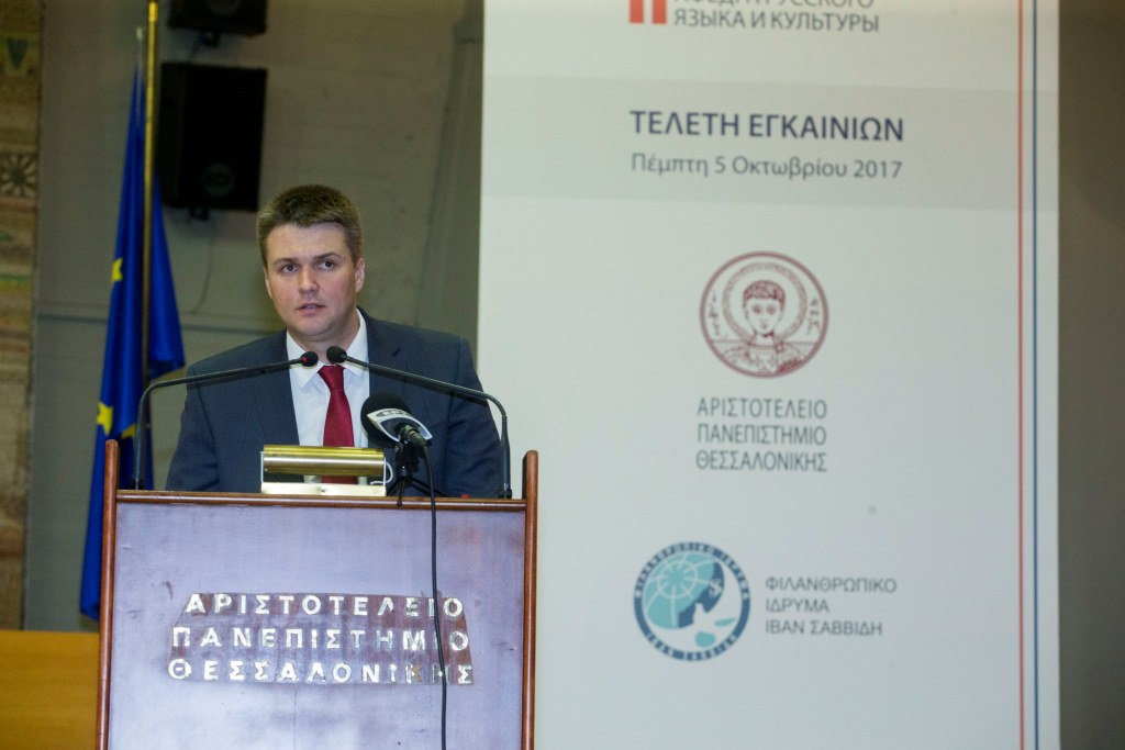 Alexander Korotyshev, a representative of the International Association of Russian Language Teachers