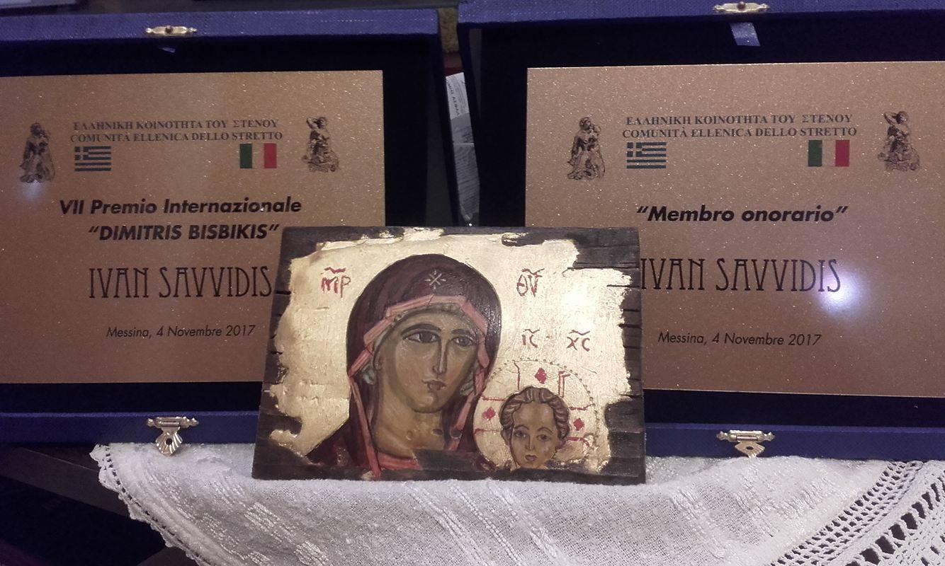 Награда «Бисбики», плакетка почетного члена греческого общества г. Мессина, икона Пресвятой Богородицы, изготовленная сицилийским православным мастером