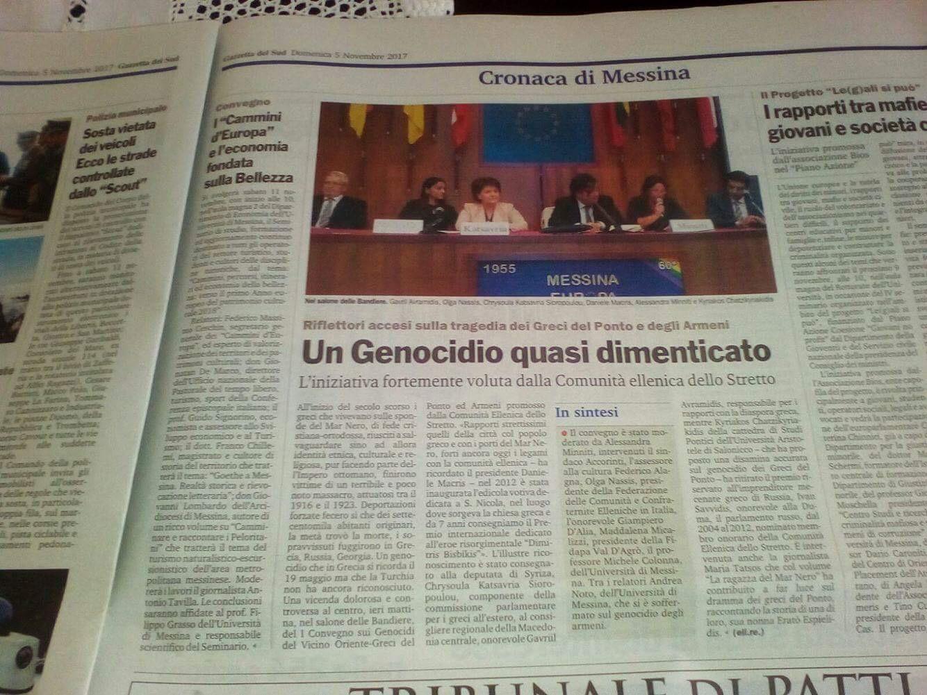 """Мессинская газета """"Cronaca di Messina"""" о международной конференции «Геноцид народов Ближнего Востока»"""
