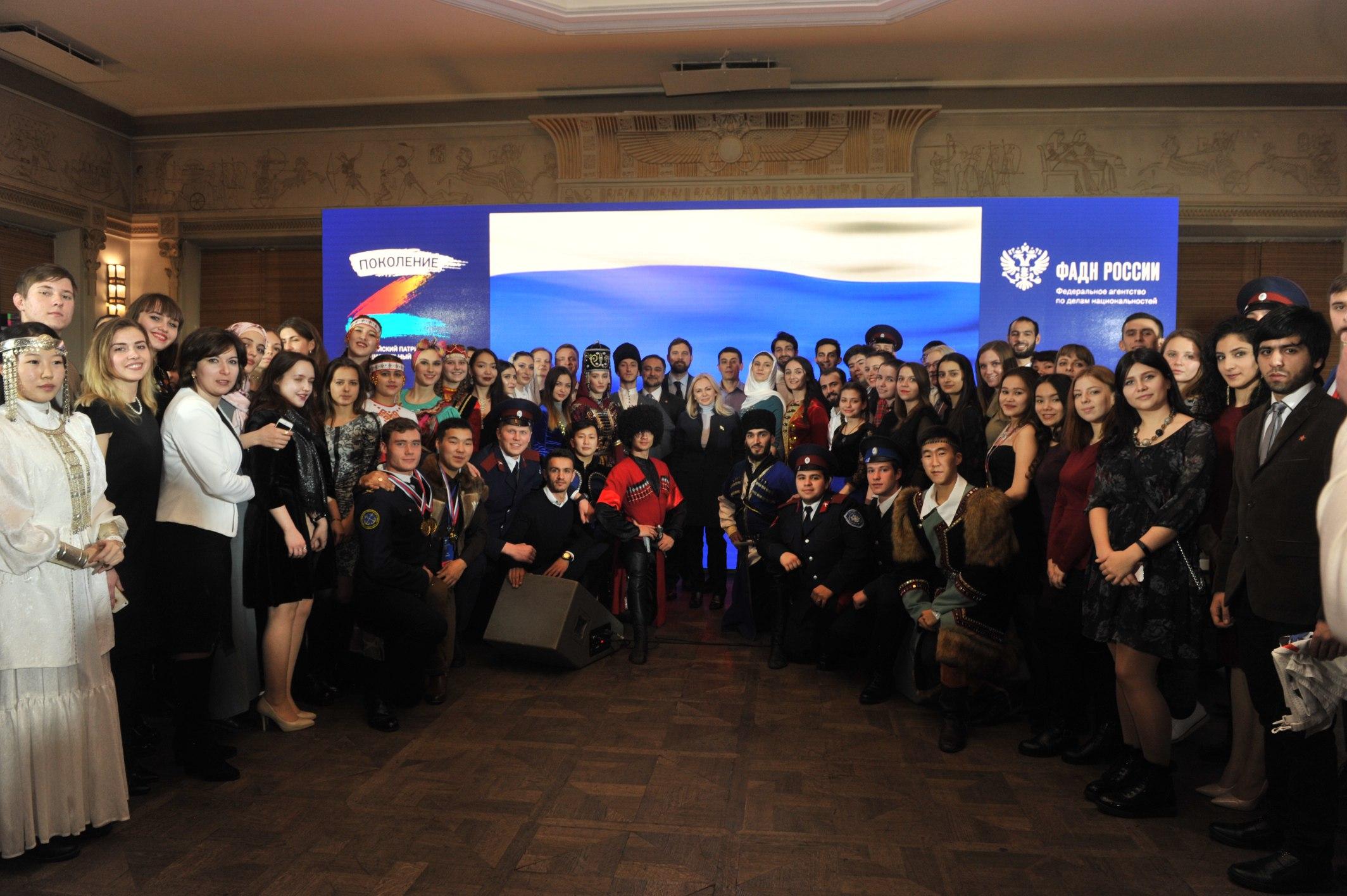 Церемония закрытия патриотического межнационального лагеря «Поколение Z» в старинном особняке Смирнова на Тверском бульваре