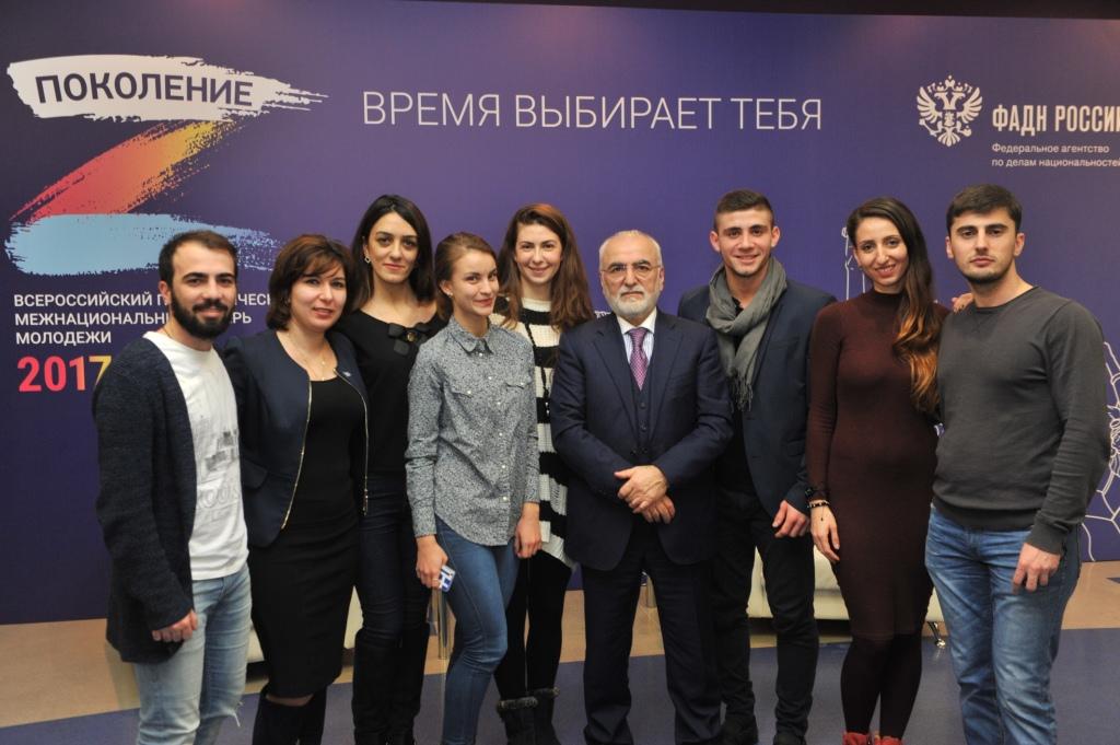 Греческая молодежь России с Президентом ФНКА греков России Иваном Саввиди