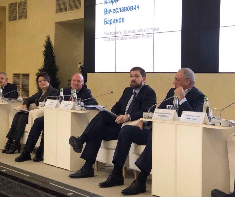 Выступление Руководителя Федерального агентства по делам национальностей Игоря Баринова