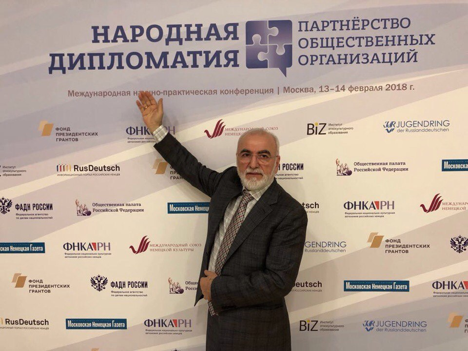 Президент ФНКА греков России Иван Саввиди