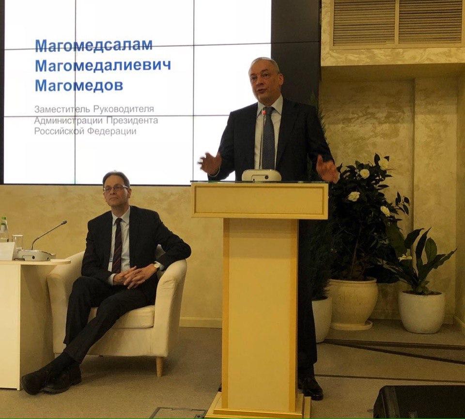 Выступление Заместителя Руководителя Администрации Президента РФ Магомедсалама Магомедова