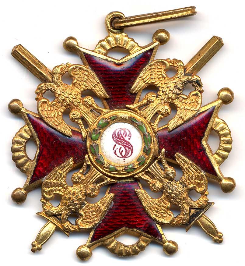 Орден Св. Станислава 2-й степени с мечами