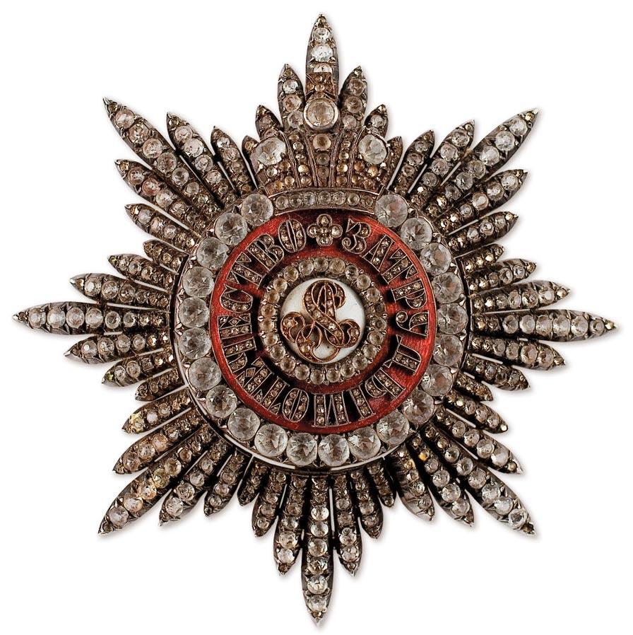 Орден Св. Александра Невского с бриллиантовыми знаками