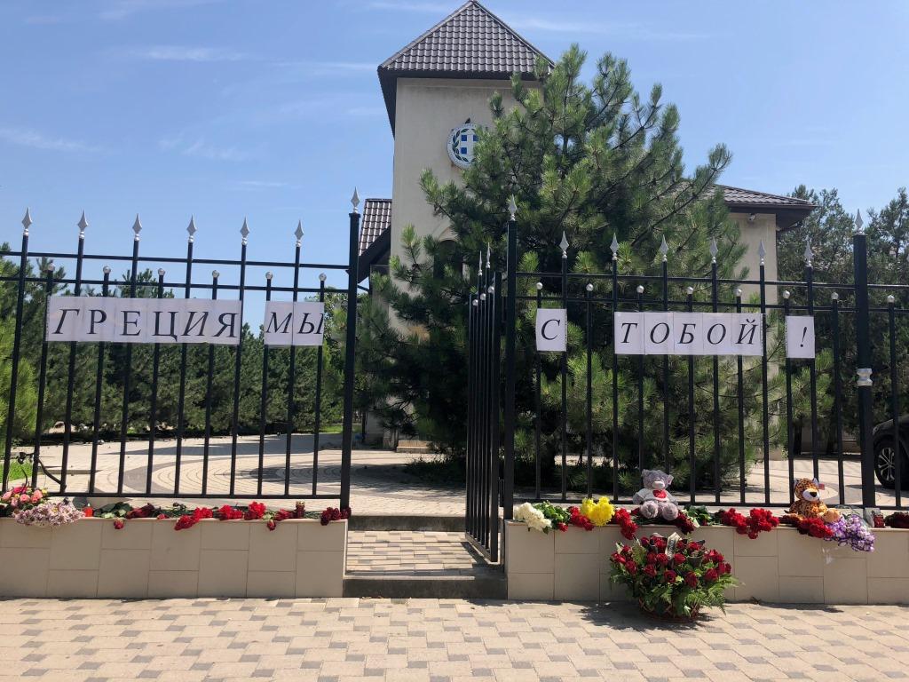 Цветы у здания Генерального Консульства Греческой Республики в Новороссийске