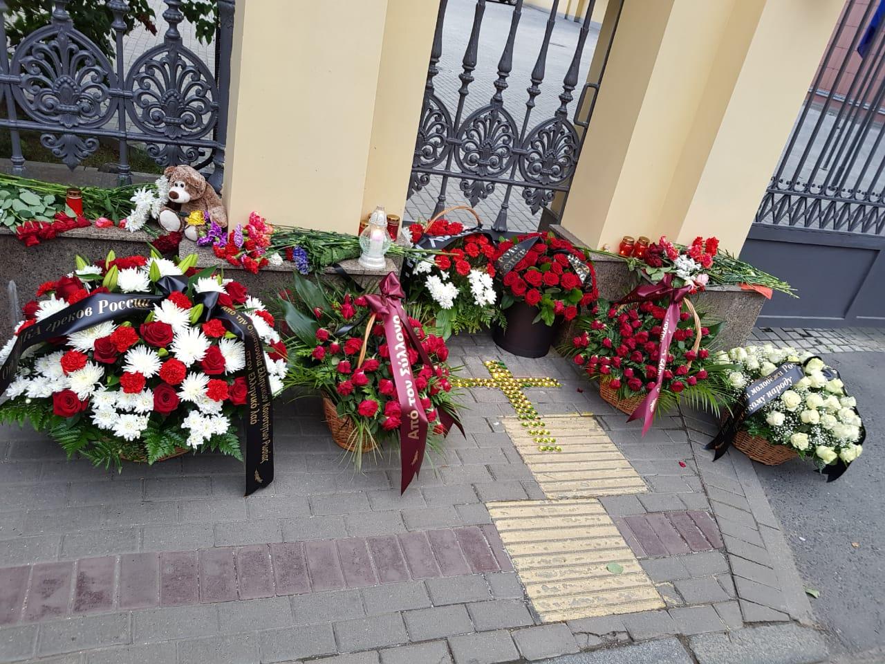Цветы у здания Посольства Греческой Республики в Москве