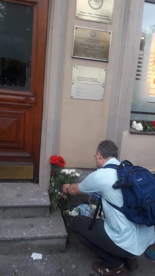 Возложение цветов к зданию Генерального Консульства Греческой Республики в Санкт-Петербурге
