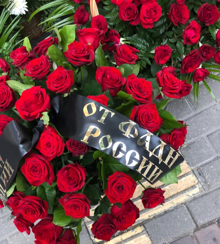 Цветы, возложенные от имени Руководителя ФАДН Игоря Баринова, у Посольства Греческой Республики в Москве
