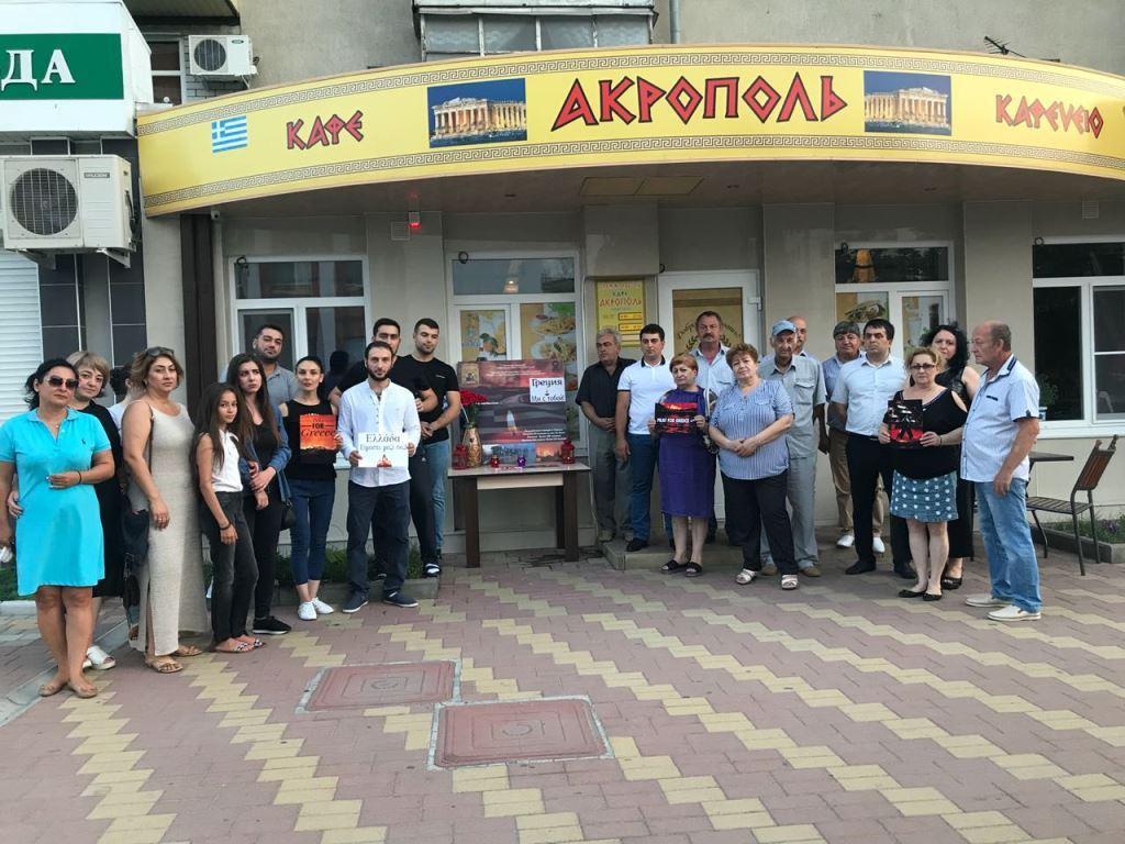 Траурное мероприятие, посвященное жертвам пожаров, в Черкесске (Карачаево-Черкесская Республика)