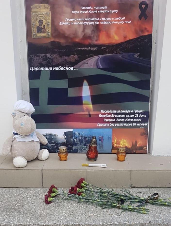 Стенд памяти в г. Ставрополе