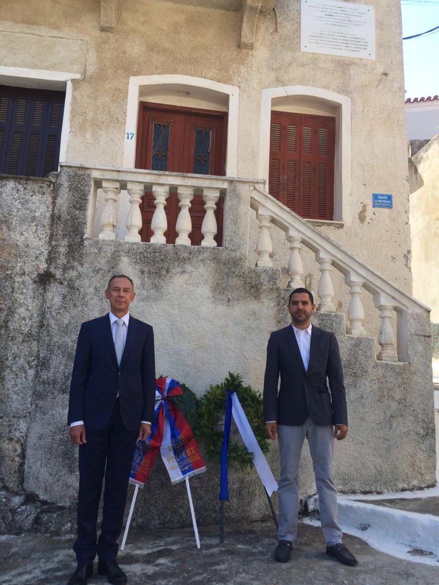 Возложение венков к зданию, где в XIX веке жил и работал Иоаннис Каподистрия