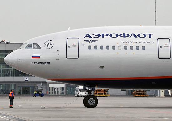 Самолет Ил-96-300 RA-96011 Аэрофлота, носящий имя В. Коккинаки