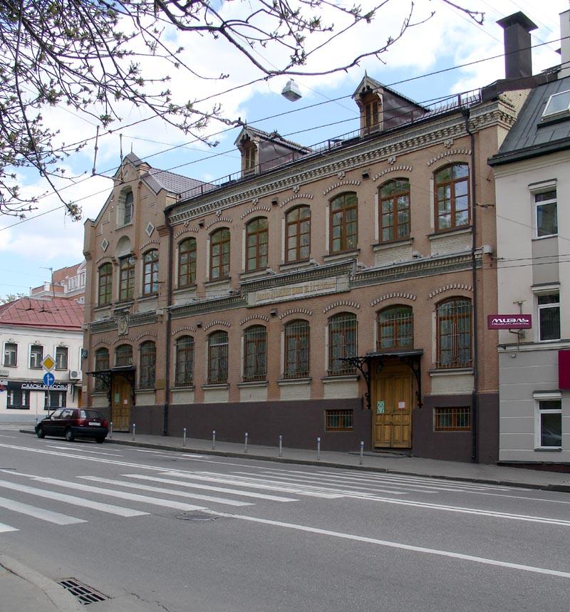 Музыкальная школа имени Алексеева