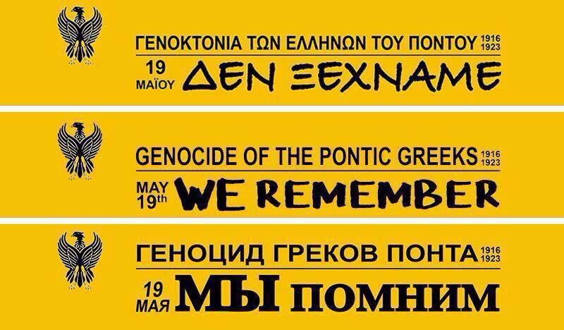Семья в понимании греков - MyGreekHeart | 468x800