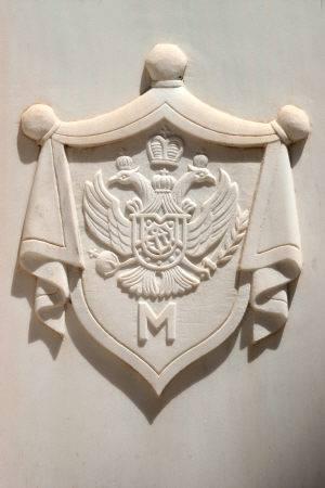 Герб рода Мавромихали
