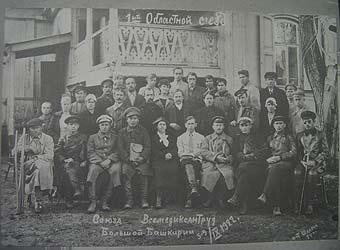 Мавромати Борис Петрович в первом ряду справа. 1-ый Обласной съезд Союза Всемедиксантруд Большой Башкирии 5-9 сентября 1922 года