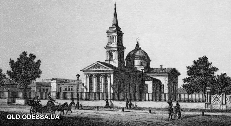Греческая церковь, г. Одесса