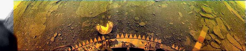 Панорама поверхности Венеры в месте посадки аппарата «Венера-13»