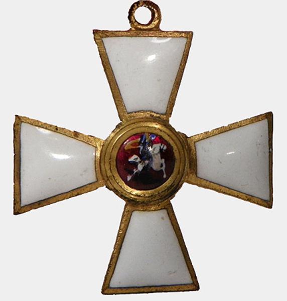 Орден Св.Георгия 4-го класса