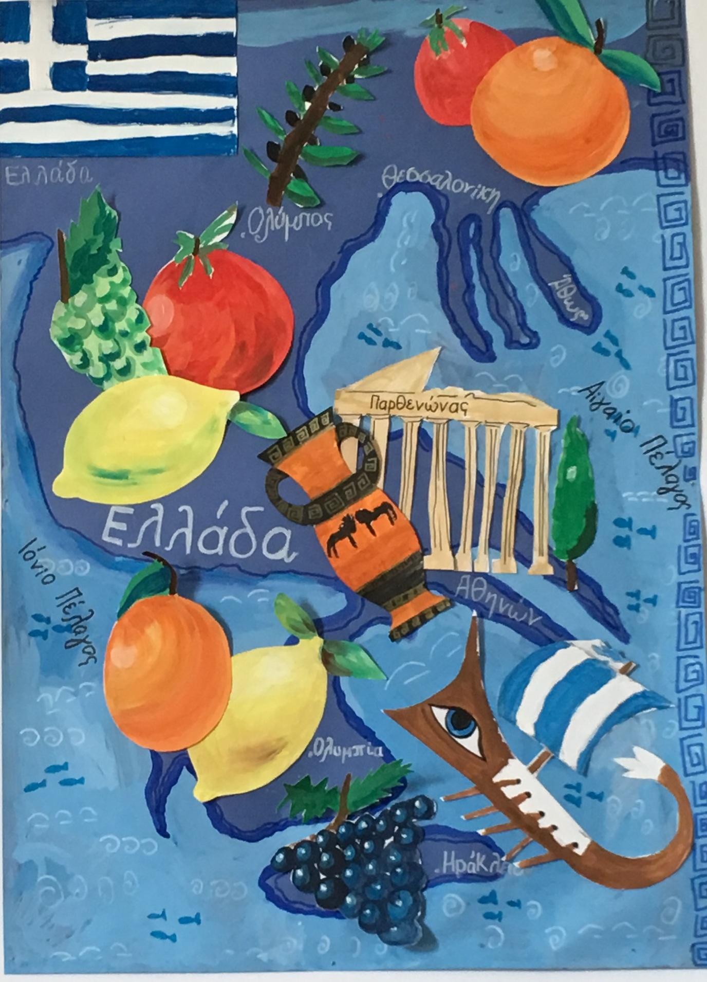 Таисия Руванская, 8 лет, Карта Греции. Студия МАХАОН. Новороссийск